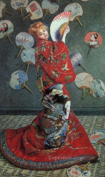 Claude Monet Painting - La Japonaise Camille Monet in Japanese Costume